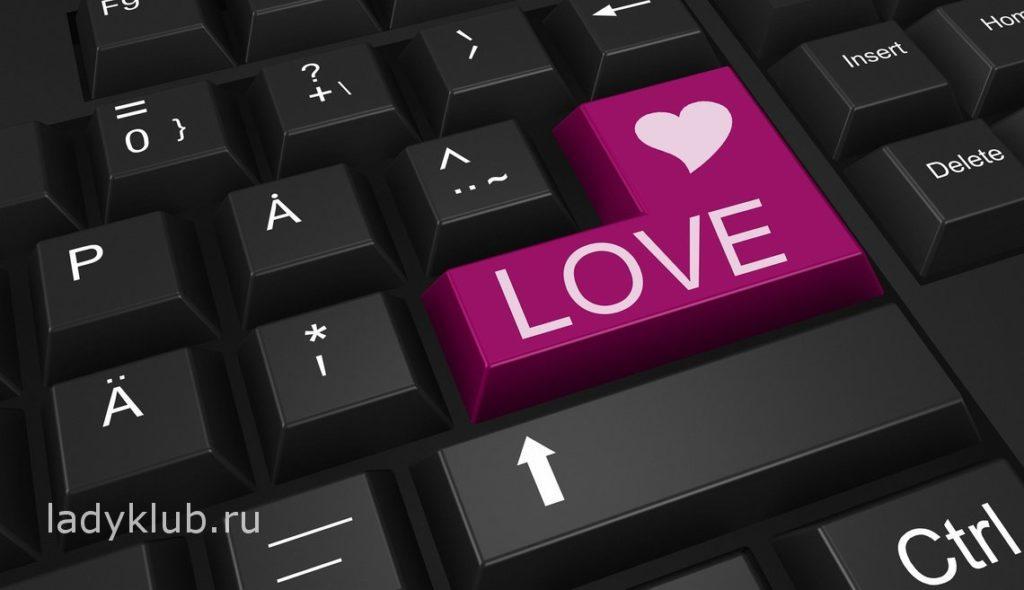 Бесплатные сайты знакомств
