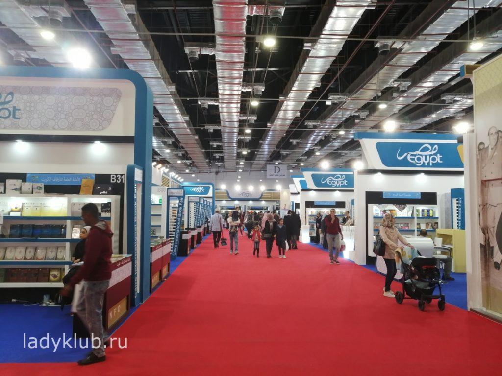 Каирская международная книжная ярмарка (Cairo International Book Fair)