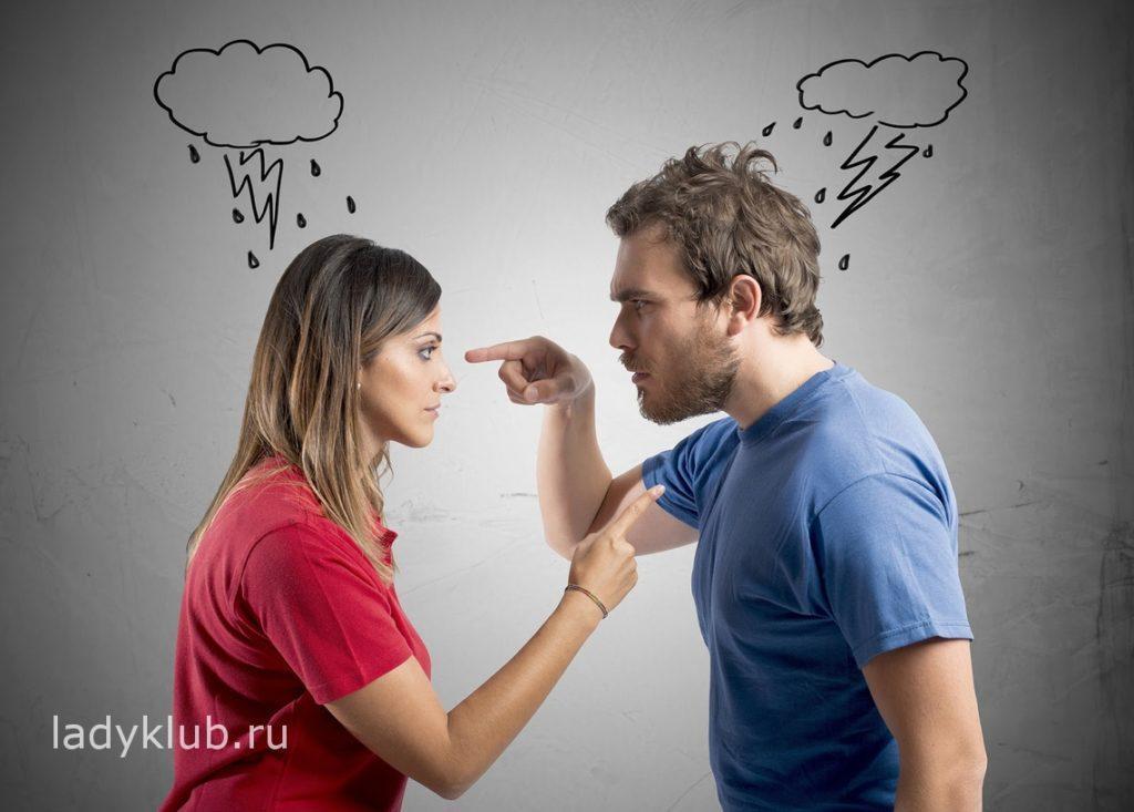 как разрушить свой брак
