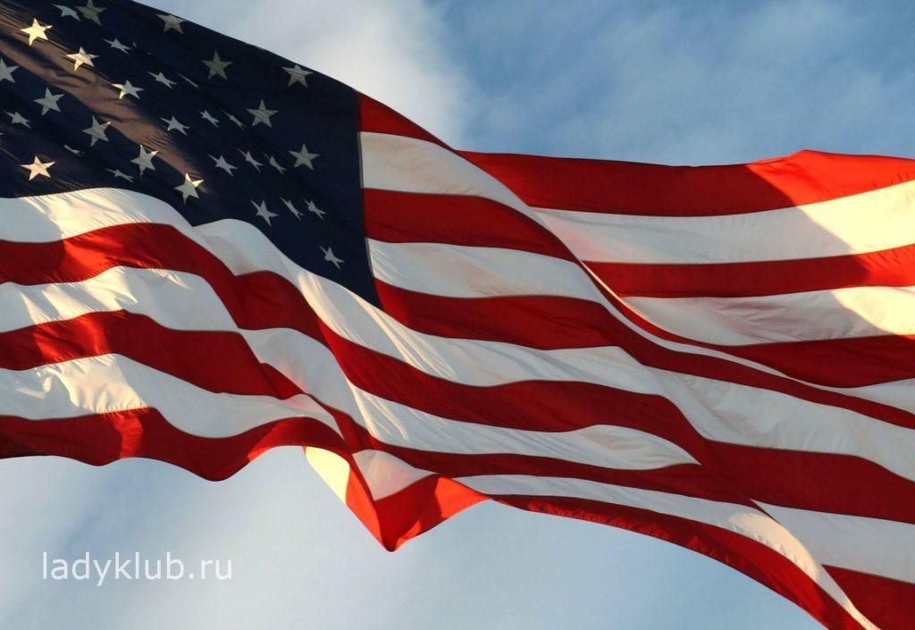 Национальный день свободы (National Freedom Day)