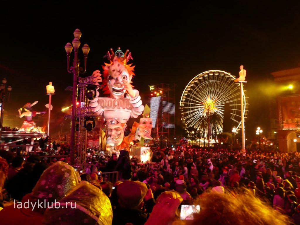 Карнавале вНицце (Nice Carnival)