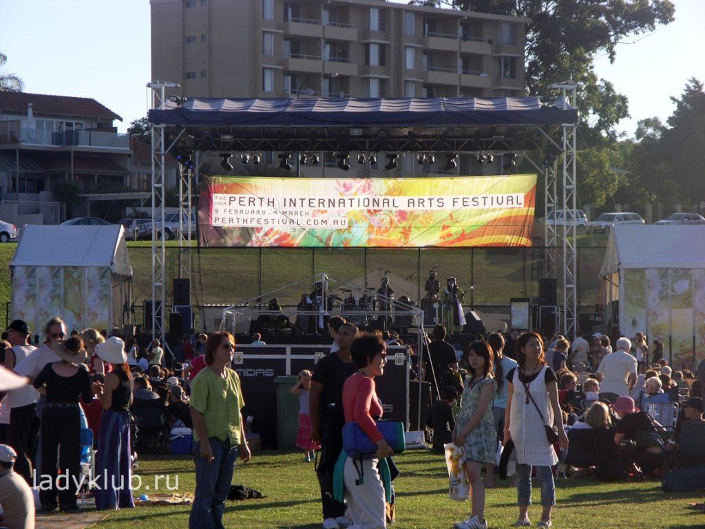 Международный фестиваль искусств Перта (PIAF, Perth Festival)