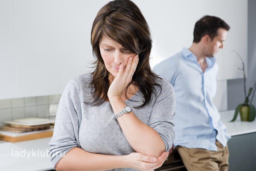 У мужа проблемы на работе