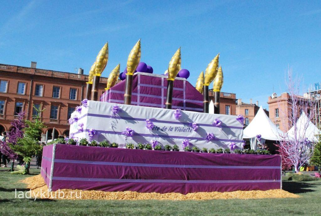 Фестиваль фиалок вТулузе (Toulouse Violet Festival)