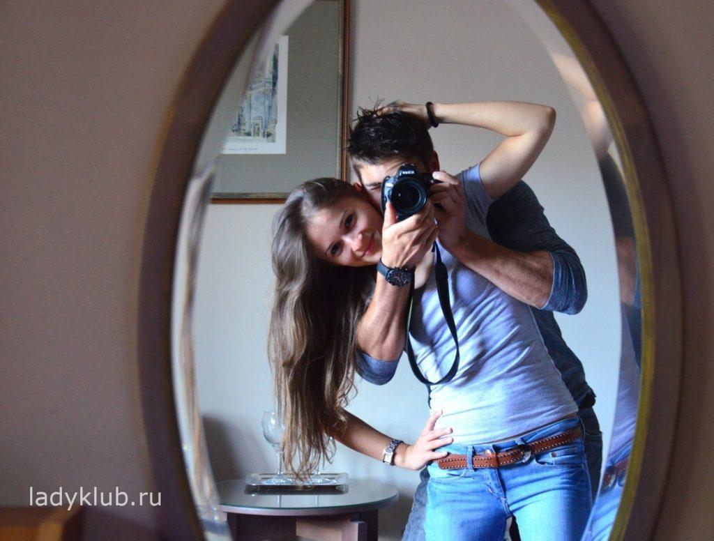Делайте совместные фото
