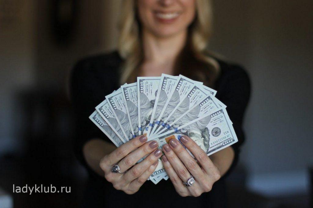 Будьте финансово независимой