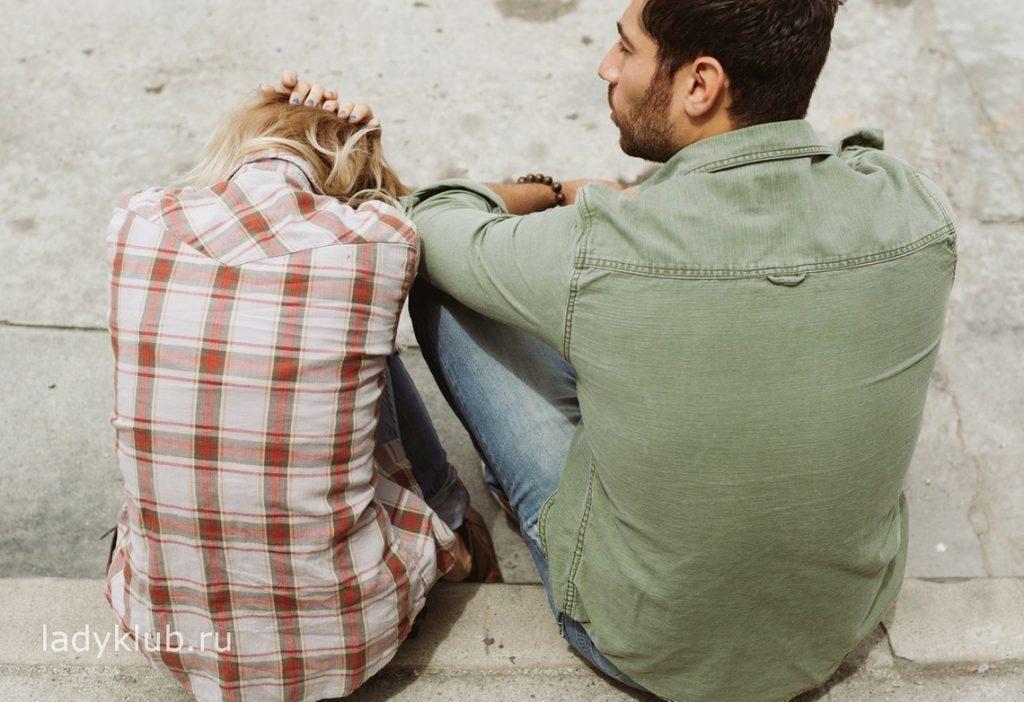 7 проблем всемейных отношениях между мужчиной иженщиной. Советы психолога поихрешению