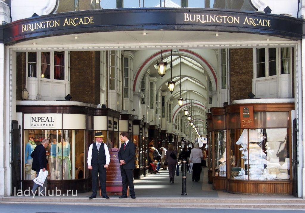 Burlington_Arcade,_north_entrance