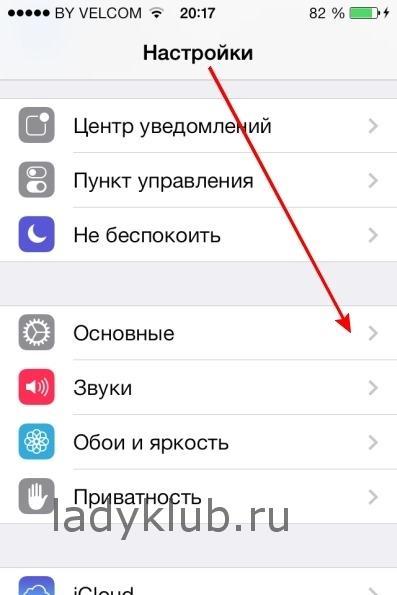 Отключение движений пользовательского интерфейса 1
