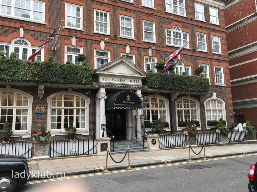 The_Goring_Hotel_London