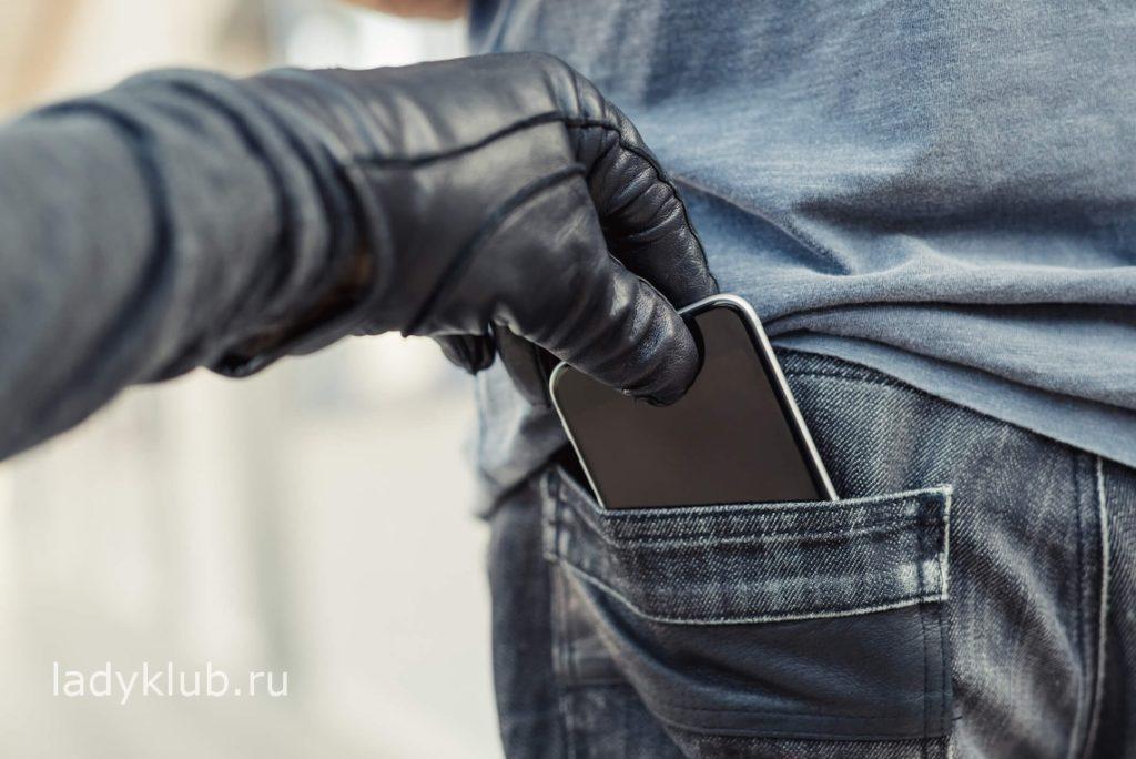 Что делать если потеряли айфон