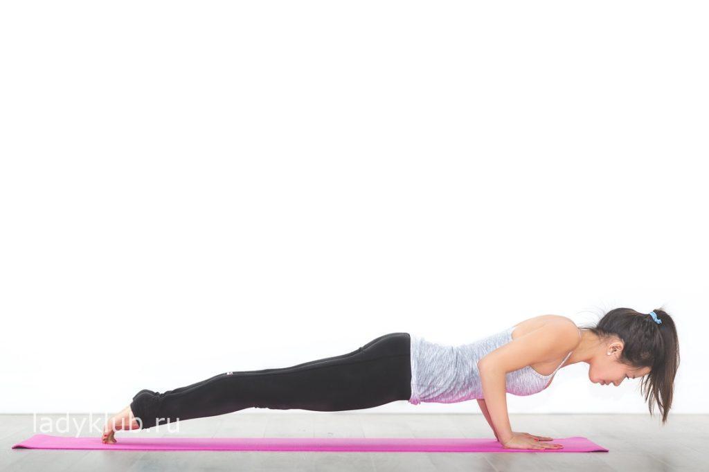 Увеличьте свою физическую активность