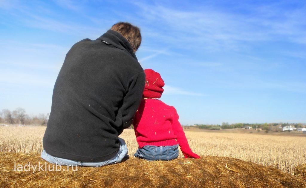 вернуть мужа для того, чтобы у детей был отец