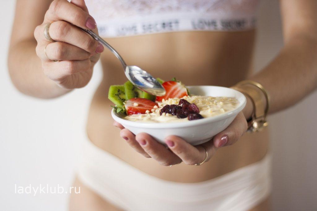 Питание небольшими порциями