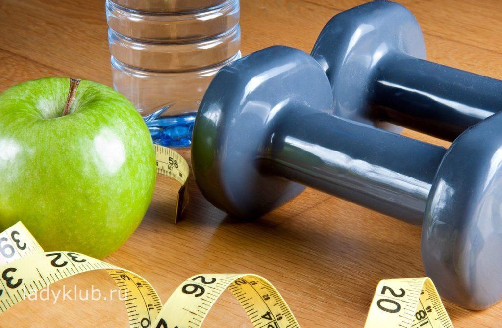 в помощь ленивому метаболизму