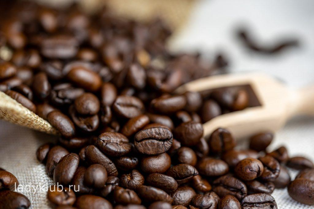 Зерновое кофе