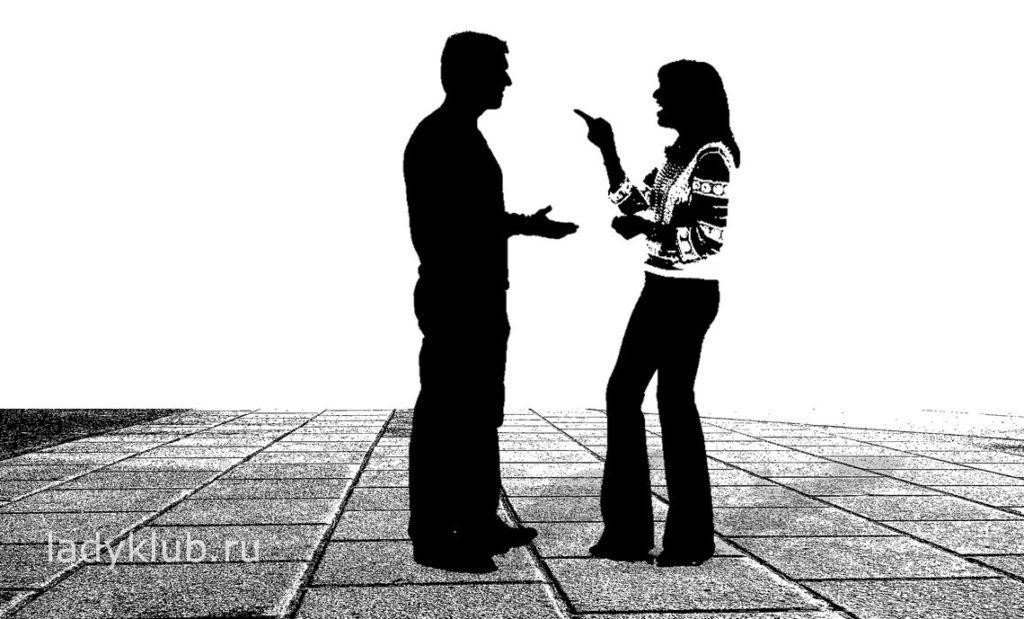 Как давать советы мужчине? 7 правил разговоров