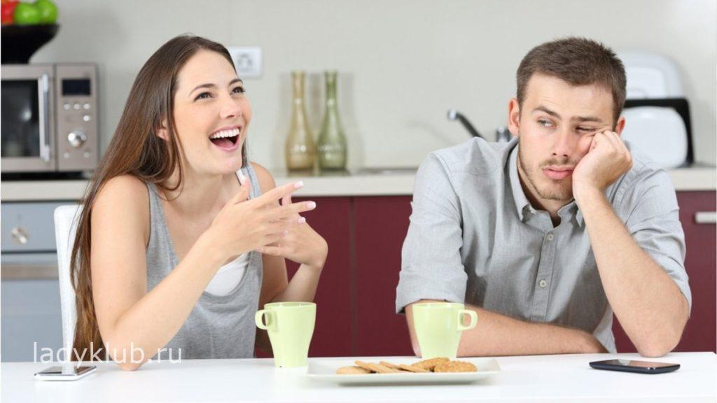 Почему распадаются пары на этапе смирения